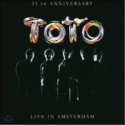 Toto (토토) - 25th Anniversary Live In Armsterdam (25주년 기념 암스테르담 라이브 실황) [2LP]