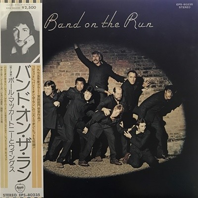 [LP] Paul McCartney, The  Wings - Band On The Run