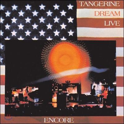 Tangerine Dream (탠저린 드림) - Encore