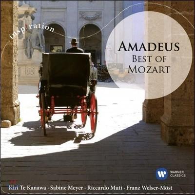 Jean-Pierre Rampal 인스피레이션 - 베스트 모차르트 (Amadeus - Best of Mozart)