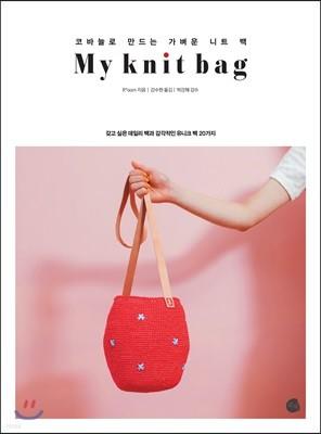 My knit bag