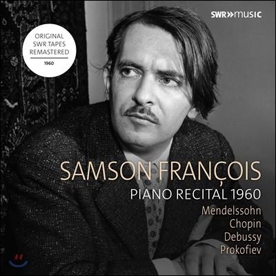 상송 프랑수아 피아노 독주집 (Samson Francois Piano Recital 1960)
