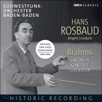 Hans Rosbaud 한스 로스바우트 - 브람스: 교향곡 전곡, 세레나데, 피아노 협주곡 외