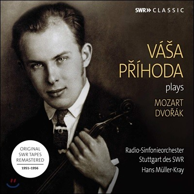 Vasa Prihoda 바샤 프리지호다 - 드보르작: 바이올린 협주곡 / 모차르트: 바이올린 협주곡 3번 외