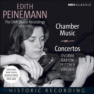 Edith Peinemann 에디트 파이네만 실내악 작품집 (The SWR Studio Recordings 1952-1965)