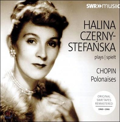 Halina Czerny-Stefanska 쇼팽: 폴로네즈 작품집 (Chopin: Polonaises)