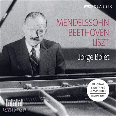 호르헤 볼레 피아노 독주집 (Jorge Bolet Piano Recital 1988)