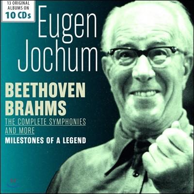 Eugen Jochum 오이겐 요훔 - 베토벤 / 브람스: 교향곡 전집 (Beethoven / Brahms: The Complete Symphonies)