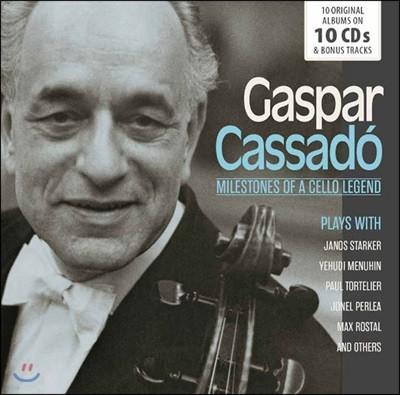 Gaspar Cassado 가스파르 카사도 첼로 명연주 모음집 (Milestones of a Cello Legend)