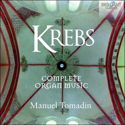Manuel Tomadin 요한 루드비히 크렙스: 오르간 작품 전곡집 [독주집] (Johann Ludwig Krebs: Complete Organ Music)