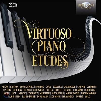 비르투오소 피아노 연습곡집 (Virtuoso Piano Etudes)