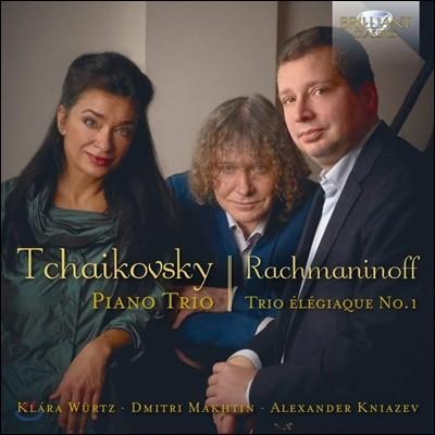 Klara Wurtz 차이코프스키 / 라흐마니노프: 피아노 3중주 `엘레지` (Tchaikovsky: Piano Trio in a minor /Rachmaninoff: Trio Elegiaque)