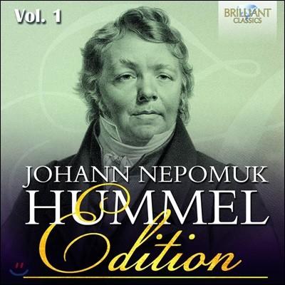 요한 훔멜 작품 모음집 (Johann Hummel Edition)