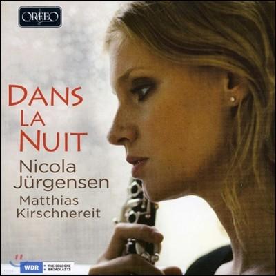 한밤의 클라리넷 - 니콜라 유르겐센