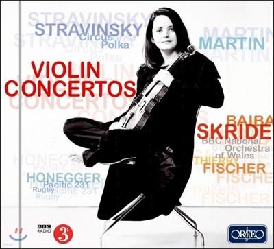 Baiba Skride 스트라빈스키 / 마르탱: 바이올린 협주곡 외 - 바이바 스크리데
