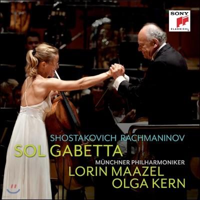 쇼스타코비치 : 첼로 협주곡 1번 & 라흐마니노프 : 첼로 소나타 Op. 19 - 솔 가베타