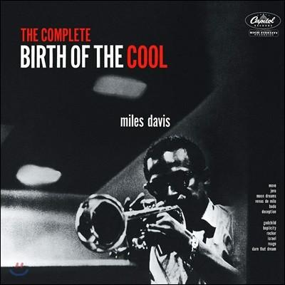 Miles Davis (마일즈 데이비스) - The Complete Birth of the Cool