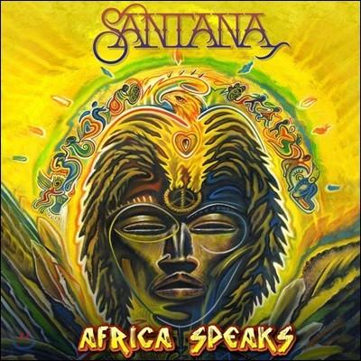 Santana (산타나) - Africa Speaks