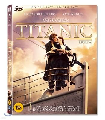 타이타닉 (4Disc): 블루레이