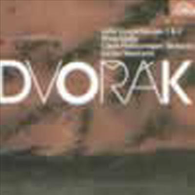 드보르작 : 첼로 협주곡 1번(부르크하우저 복원판) & 2번 (Dvorak : Cello Concerto No.1 & 2) - Vaclav Neumann