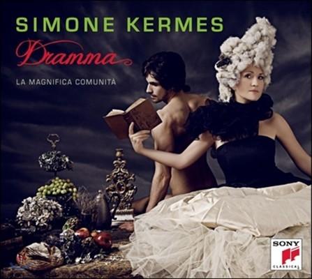 Simone Kermes 이탈리아 오페라 아리아집 (Dramma) 시모네 케르메스