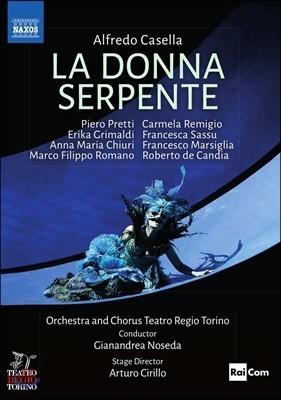 Gianandrea Noseda 알프레도 카셀라: 오페라 '뱀 여인' (Alfredo Casella: La donna serpente)