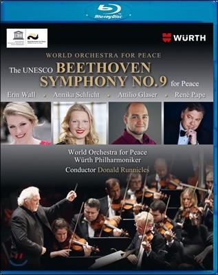 Donald Runnicles 베토벤: 교향곡 9번 '합창' (Beethoven: Symphony Op. 125)