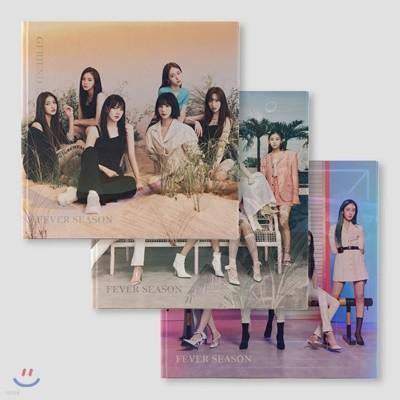 여자친구 (G-Friend) - 미니앨범 7집 : Fever Season [熱(열)/帶(대)/夜(야) ver. 랜덤 출고]