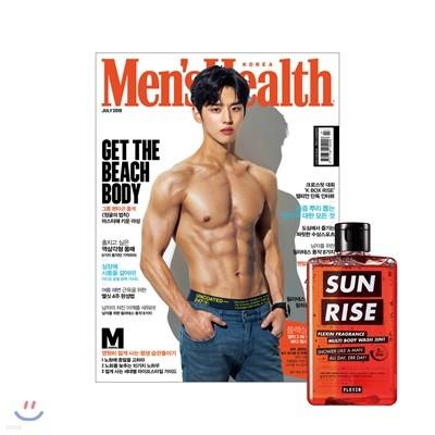 맨즈헬스 Men's Health 한국판 (월간) : 7월 [2019]