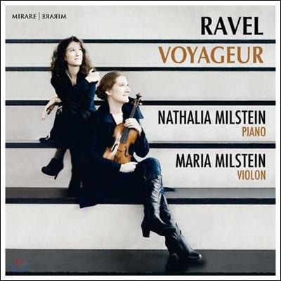 Nathalia & Maria Milstein 라벨: 바이올린 소나타, 5개의 그리스 민요 (Ravel: Voyageur)