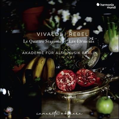 Midori Seiler 비발디: 사계 / 르벨: 원소들 (Rebel: Les Elements / Vivaldi: The Four Seasons)