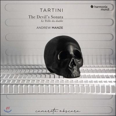 Andrew Manze 타르티니: 악마의 소나타 [바이올린 독주 버전] (Tartini: The Devil's Sonata)