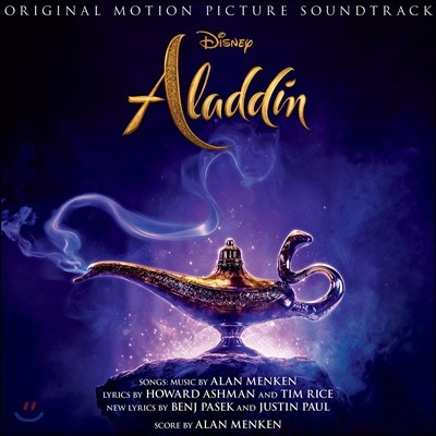 알라딘 영화음악 (Aladdin OST by Alan Menken) [International Version]