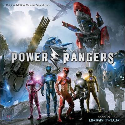 파워 레인저 영화음악 (Power Rangers OST by Brian Tyler 브라이언 타일러) [LP]