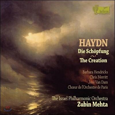 Zubin Mehta 하이든: 천지창조 (Haydn: Die Schopfung [The Creation]) 주빈 메타, 이스라엘 필하모닉