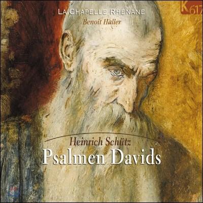 La Chapelle Rhenane / Benoit Haller 하인리히 쉬츠: 다비드 시편 곡집 (Heinrich Schutz: Psalmen Davids) 라 샤펠 레난, 브누아 알레