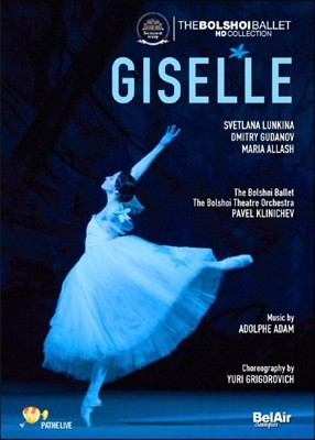 Bolshoi Ballet 아당: 지젤 (Adam: Giselle) 볼쇼이 발레단