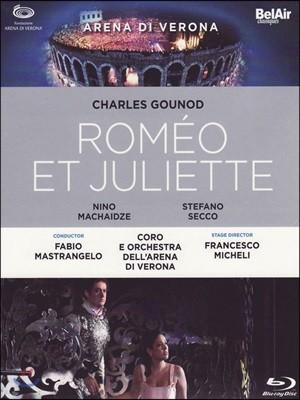 Nino Machaidze 구노: 로미오와 줄리엣 (Gounod: Romeo et Juliette)