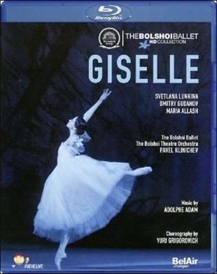 The Bolshoi Ballet / Yuri Grigorovich 아당: 지젤 - 유리 그리고로비치 안무 (Adolphe Adam: Giselle)