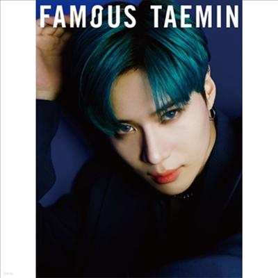 태민 (Taemin) - Famous (CD+DVD) (초회생산한정반 B)
