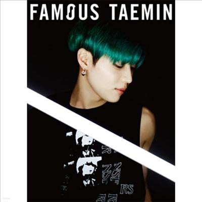 태민 (Taemin) - Famous (CD+Photobook) (초회생산한정반 A)