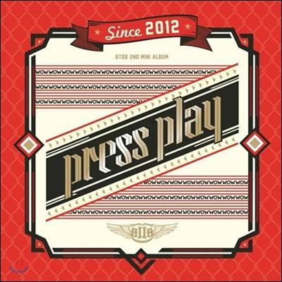 비투비 (BTOB) - 미니앨범 2집 : Press Play
