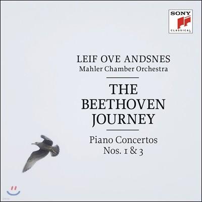 Leif Ove Andsnes 베토벤: 피아노 협주곡 1번 3번 (Beethoven: Piano Concertos Nos. 1 & 3) 레이프 오베 안스네스