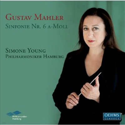 말러: 교향곡 6번 '비극적' (Mahler: Symphony No.6 'Tragic') (2CD) - Simone Young