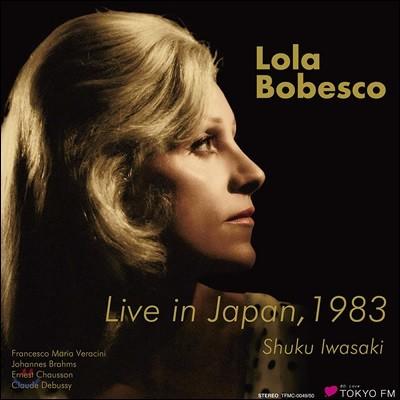 롤라 보베스코 1983년 동경 라이브 (Lola Bobesco Live in Japan, 1983)