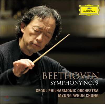 정명훈 / 서울시향 - 베토벤: 교향곡 9번 '합창' (Beethoven: Symphony No. 9 in D minor, Op. 125 'Choral')