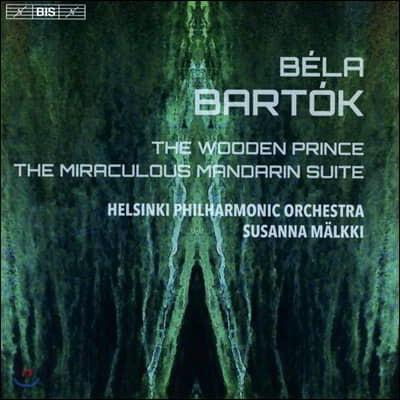 Susanna Malkki 바르톡: 발레음악 '허수아비 왕자', '중국의 이상한 관리인 모음곡' (Bartok: The Wooden Prince, The Miraculous Mandarin Suite)