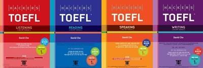 해커스 토플 Hackers TOEFL 세트 (Listening + Reading + Speaking + Writing) [전4권]