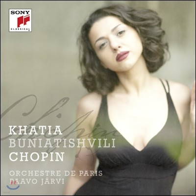 Khatia Buniatishvili 카티아 부니아티쉬빌리 - 쇼팽 컬렉션: 왈츠, 피아노 소나타 2번, 협주곡 2번 (Chopin: Piano Sonata, Concerto, Mazurka, Waltz, Ballade)