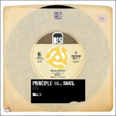 나얼 1집 - Principle Of My Soul [일반반]
